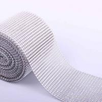Buy cheap 24 rows diamond crystal silver mesh net 10 yards roll for wedding cake box from wholesalers