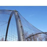 Buy cheap Flexible Stainless steel X-Tend Wire Rope Mesh For Bird Netting from wholesalers