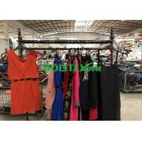Buy cheap High Quality Used Clothing , New York Style Second Hand Ladies Clothes from wholesalers