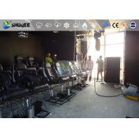 Buy cheap 18 Persons 5D Movie Theater With Special Effect System 3DOF Pneumatic Motion Chairs from wholesalers