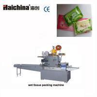 Buy cheap DZP 250KT Automatic High-speed Face Tissue Paper Production Line 30-150 Packs / Min from wholesalers