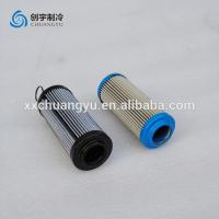 Buy cheap Chiller Spare Parts Carrier 06N Screw Compressor Oil Filter 06NA660088 from wholesalers