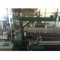Buy cheap 4 Weft Selection Wire Mesh Making Machine Air Jet Weaving Loom Plain Shedding from wholesalers