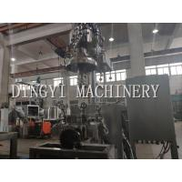 Buy cheap 1 Stage Industrial Vacuum Mixer For Daily Chemical Products , Food Industry from wholesalers