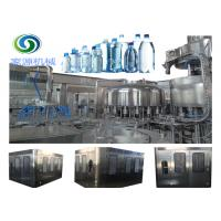 Buy cheap CE Water Bottle Filling Machine , pet bottle pure water making machine from Wholesalers
