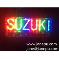 Buy cheap New SUZUKE LED LOGO trim decoration illumination led car badge  emblem from wholesalers