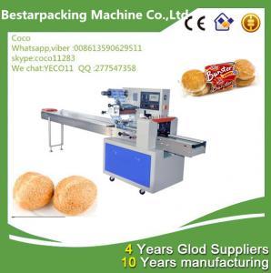 back cracker machine