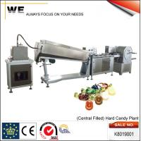Buy cheap Economic Hard Candy Machine (K8019001E) from wholesalers