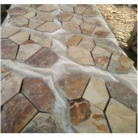 Buy cheap Paving stone for garden courtyard in irregularity slate stone tile from wholesalers
