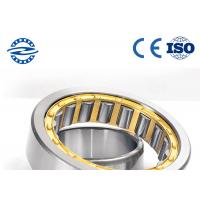 Buy cheap Durable Cylinder Roller Bearing , Radial Roller Bearing N216E For Machinery from wholesalers