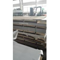 Buy cheap Industrial 304 Stainless Steel Sheet Metal Cold Rolled For Petroleum from wholesalers