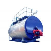 Buy cheap AAC Block Making Machine Industrial Steam Boiler , High Efficiency Gas Fired from wholesalers