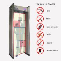 Buy cheap LCD Display Count Door Frame Metal Detector 100 Level Sensitivity For Safety Checking from wholesalers
