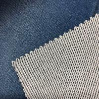Buy cheap Denim Knit Fabric Single Jersey from wholesalers
