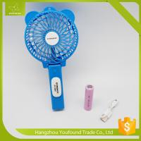 Buy cheap GY-5550  GYNIPOT Mini Table Fan Rechargeable Protable Fan product