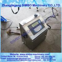 Buy cheap date and time printing machine from wholesalers