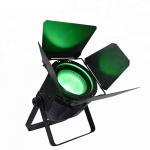 Buy cheap DMX Control RGBW COB LED Par Light from wholesalers