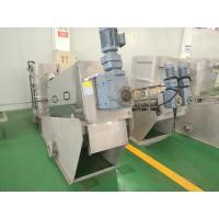 Mechanical Dewatering Sludge Dewatering Machine , Sludge Screw Press Industry