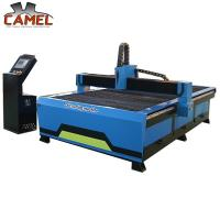 Buy cheap High quality! CAMEL 1325 LGK power cnc plasma cutting machine for steel stainless from wholesalers
