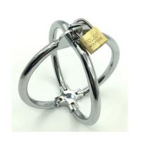 Buy cheap Alloy Delay Lock Sex Vibrating Cock Ring Metal Stainless Steel 2 Style from wholesalers