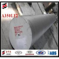 Buy cheap SAE 1045 Steel Round Bars from wholesalers