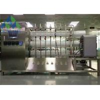 Buy cheap EDI + RO System Commercial Water Purifier Plant With High Recovery Rate from wholesalers