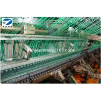 Buy cheap HDPE China Scaffolding Safety Net for building Construction from wholesalers