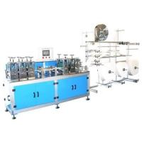 Buy cheap Forming Welding Non Woven Face Mask Making Machine , Disposable Mask Machine from wholesalers