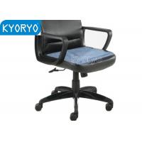 Buy cheap Widespread Cooling Gel Seat Cushion For Chairs Indoor , Gel Car Seat Cushion from wholesalers