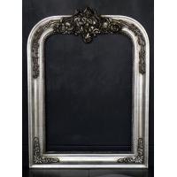 Buy cheap antique carving mirror frame,antique wall mirror,wood mirror from wholesalers