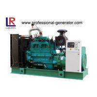 Buy cheap Environmental Protection 300kw Natural Gas Generator with CHP System Good Performance from wholesalers