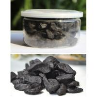 Buy cheap Black garlic peeled (150g/plastic jar) from wholesalers