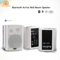 Buy cheap RH-AUDIO Wireless Active Wall Speaker with Blue tooth Function and AUX Input for PA System from wholesalers