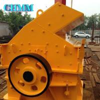 Buy cheap Mobile Mine Crushing Plant Use Hammer Type Mining Machine Stone Crusher from wholesalers