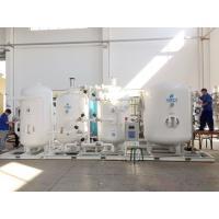 Buy cheap Small Industrial Psa Nitrogen Plant , 99.999% Nitrogen Generation Plant product