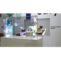 Buy cheap Double Sided Large OLED Touch Display / Transparent OLED Roll Up Screen from wholesalers