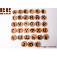 Buy cheap 33 Russian Wooden Letters with magnets Russian alphabet children wooden toys diameter 4 cm, 1 cm from wholesalers