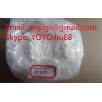 Buy cheap CAS 303-42-4 Oral Aromatizing Methenolone Enanthate / Primobolan Steroid Powder Raw Material from wholesalers