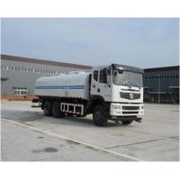 Buy cheap 9760×2500×2990mm Used Water Tank Truck , Second Hand Water Trucks 18 Cubic Meter from wholesalers