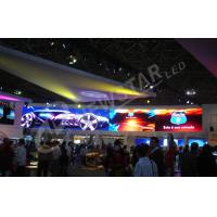 Buy cheap 1R1G1B P6mm Indoor Rental LED Video Wall , Brightness Up To 2000cd/m2 from wholesalers