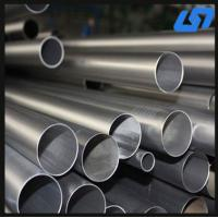 Buy cheap Ti-6AL-4v grade5 OD 1-100mm long length titanium alloy tube saemless polished surface tube from wholesalers
