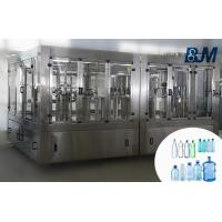 Buy cheap Mountain Spring / Drinking Water Filling Machine Production Line 200ml - 1.5L from wholesalers