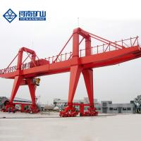 Buy cheap Mg Type Rugged 80 Ton Double Girder Gantry Crane Ip55 Protection 35m Span from wholesalers