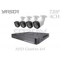 Buy cheap 4 CH DVR Video Surveillance Kit , 720P HDMI AHD Outdoor CCTV Camera Kits from wholesalers