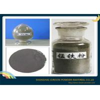 Buy cheap Mid - Carbon Fe - Mn Powder Metallurgy Materials Mn 78% C 1.5% As Deoxidizer product