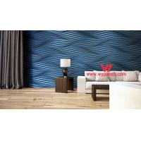 Buy cheap Wall Decor 3D Wall Panels in Living Room Office WY-342 from wholesalers