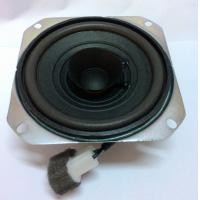 Buy cheap KIA PRIDE CAR SPEAKER PAPER CONE GS-SC1033 from wholesalers