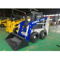 Buy cheap Strong Power 700 Kg Skid Steer Loader With Auxiliary Hydraulic Couplers from wholesalers
