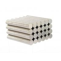 Buy cheap Strong permanent nickel coated neodymium magnets from wholesalers