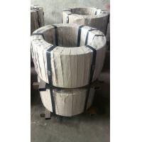 Buy cheap Cold rolled martensitic stainless steel strip coil AISI 420 ( 420A, 420B, 420C ) from wholesalers